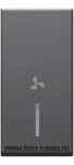 """Клавиша 1М с подсветкой с символом """"вентиляция"""", SB чёрный матовый"""